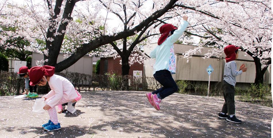 キッズあおぞら保育園|東京都 荒川区